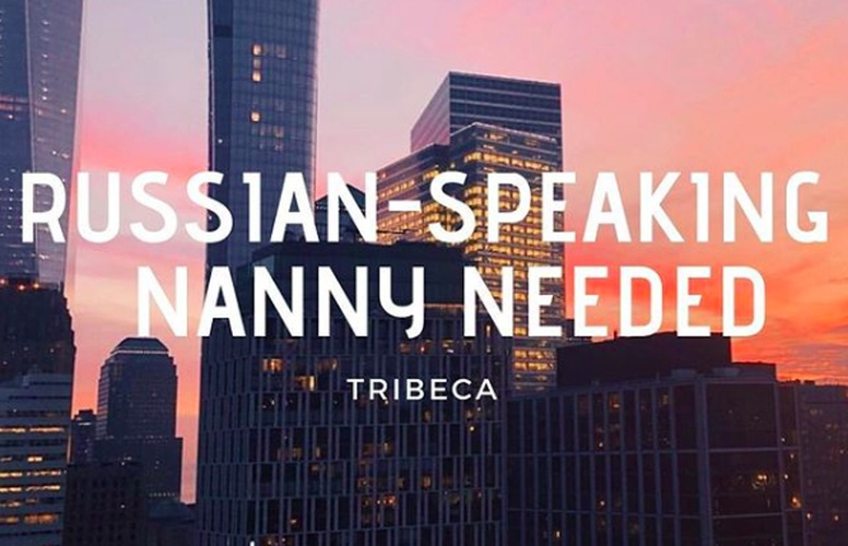 Russian-Speaking Nanny Needed in TriBeCa